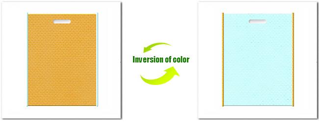 不織布小判抜き袋:No.36シャンパーニュとNo.30水色の組み合わせ