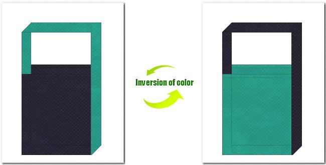 濃紺色と青緑色の不織布ショルダーバッグのデザイン:インディゴデニムのイメージにお奨めの配色です。