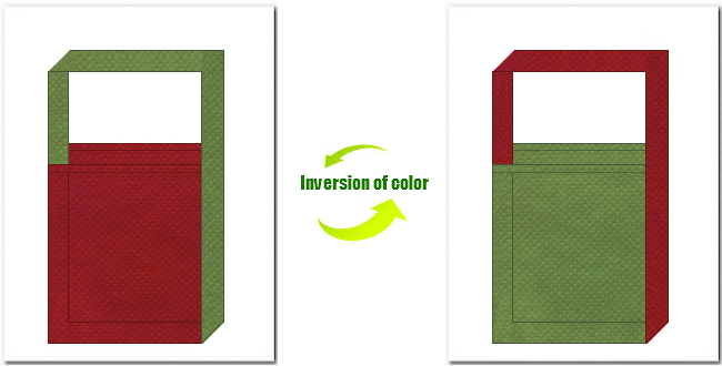 エンジ色と草色の不織布ショルダーバッグ