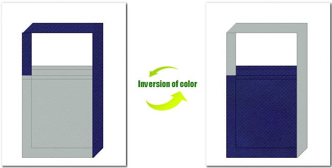 グレー色と明紺色の不織布ショルダーバッグのデザイン:ロボット・ラジコン・ホビーのイメージにお奨めの配色です。