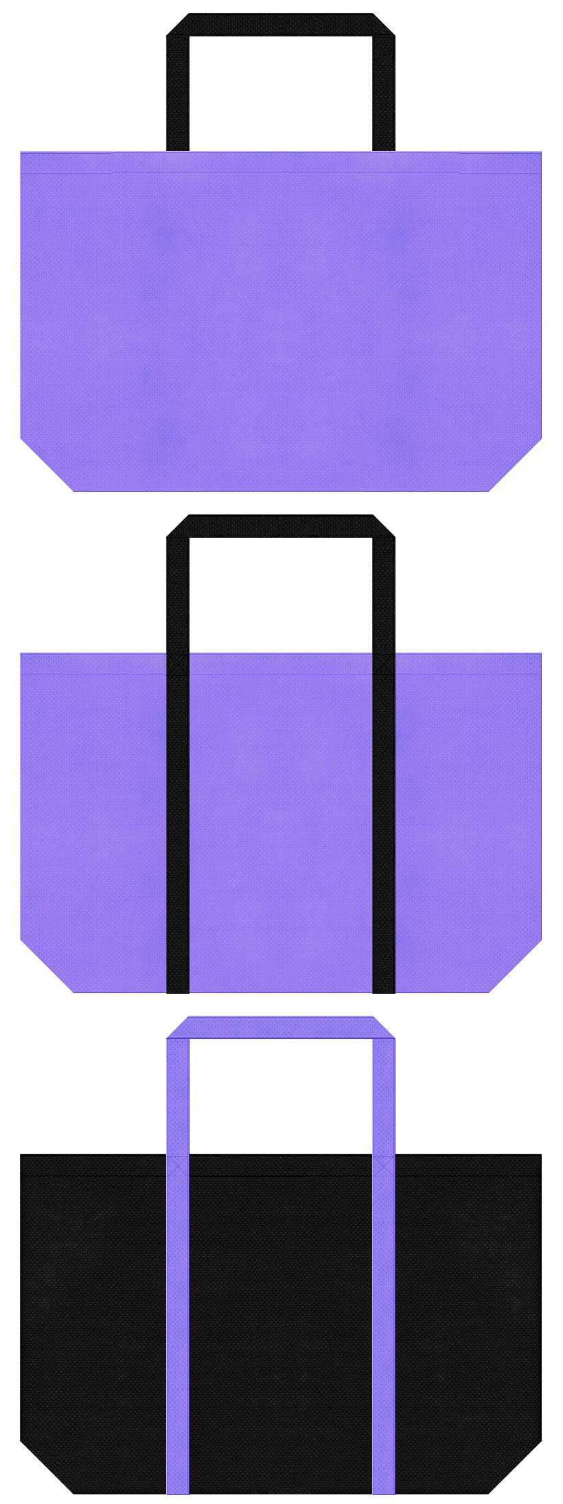 薄紫色と黒色の不織布バッグデザイン。コスプレ衣装・ウィッグ・ヘアトリートメントのショッピングバッグにお奨めです。