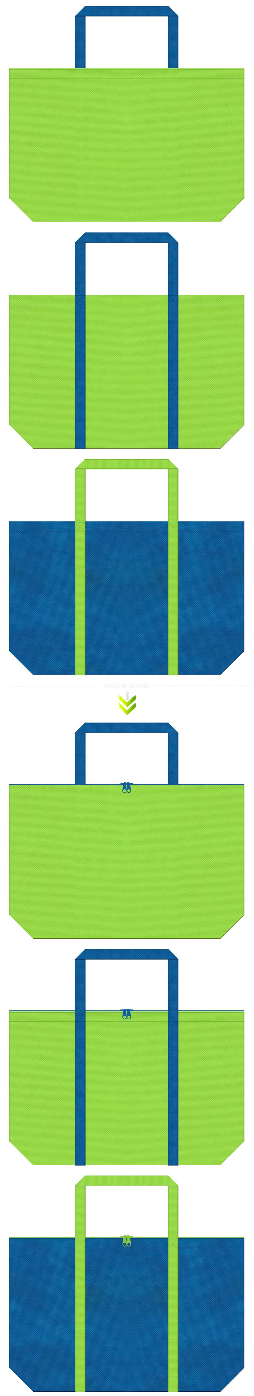 黄緑色と青色の不織布エコバッグのデザイン。ランドリーバッグにお奨めです。