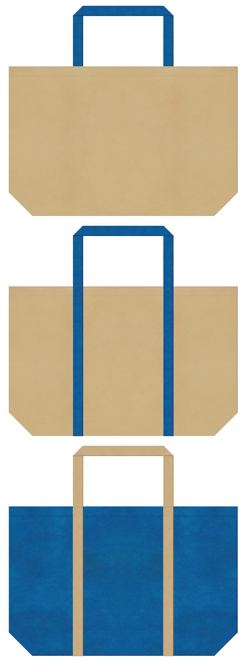 カーキ色と青色の不織布ショッピングバッグデザイン。