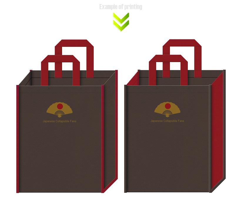 和風イメージの不織布バッグデザイン例。