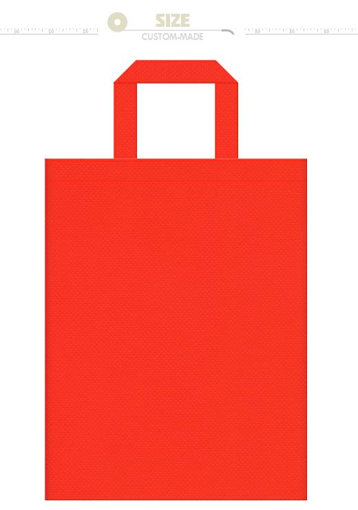オレンジ色単色の不織布トートバッグ