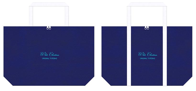 明るい紺色と白色の不織布エコバッグのデザイン例:クリスマスのショッピングバッグ