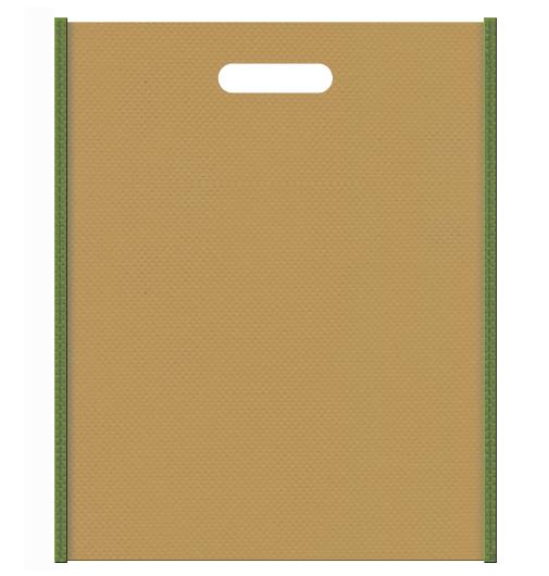 江戸・歴史セミナーにお奨めの不織布小判抜き袋デザイン:メインカラー金色系黄土色、サブカラー草色
