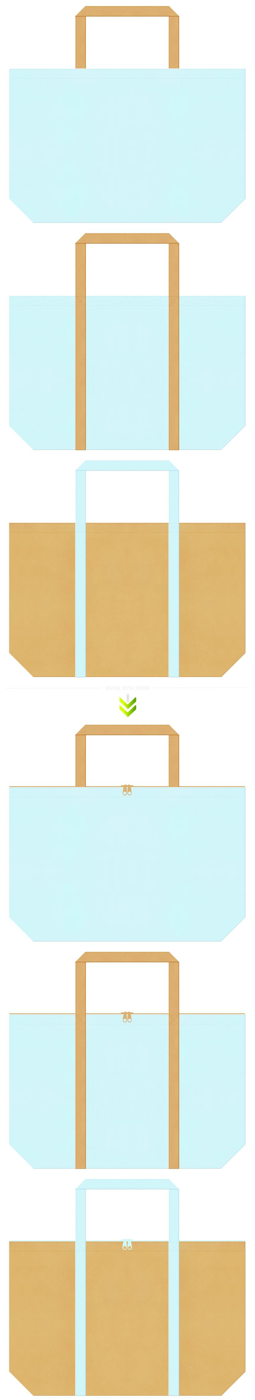 手芸・パピー・ポニー・ぬいぐるみ・木の看板・絵本・おとぎ話・ロールプレイングゲーム・ガーリーデザインの不織布ショッピングバッグにお奨め:水色と薄黄土色のコーデ