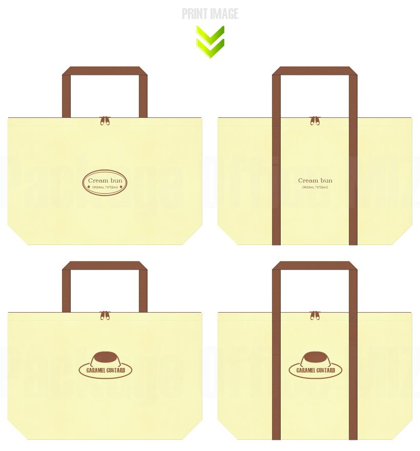 不織布バッグのデザイン2点:1.ベーカリーのショッピングバッグ 2.プリン・・・ファスナーをつけるとお買い物用のマイバッグに便利です。