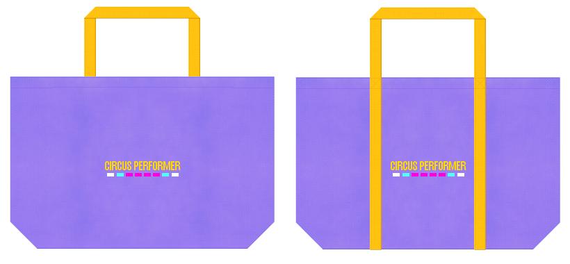 不織布バッグのデザイン:サーカス