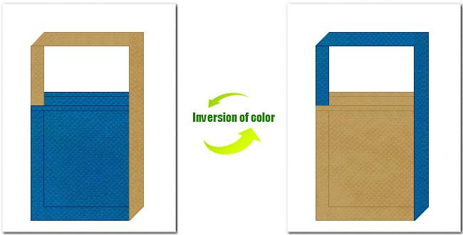 青色と金黄土色の不織布ショルダーバッグのデザイン