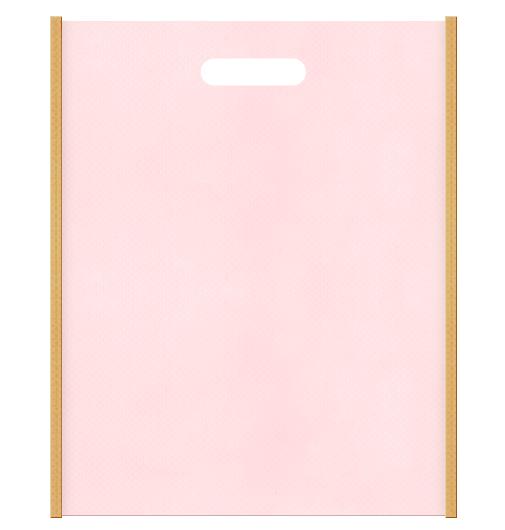 不織布小判抜き袋 メインカラー桜色とサブカラー薄黄土色