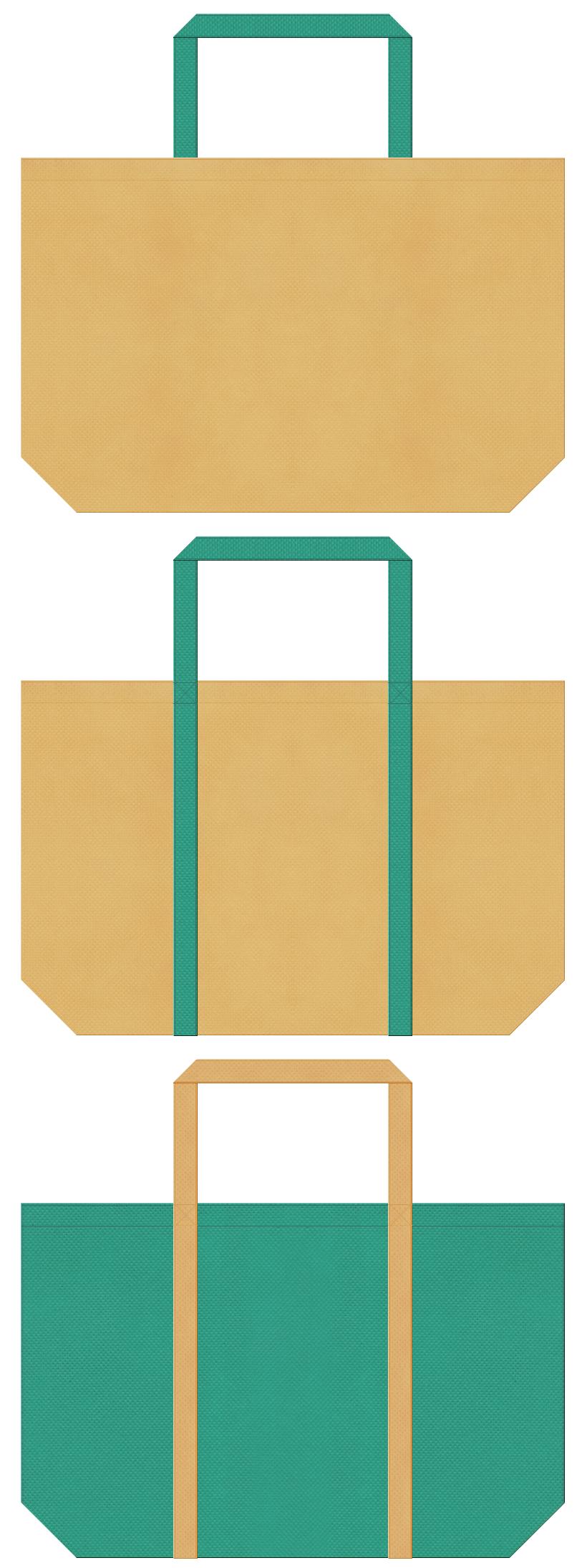 薄黄土色と青緑色の不織布ショッピングバッグデザイン。