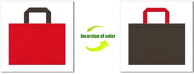 紅色とこげ茶色の不織布バッグコーディネート