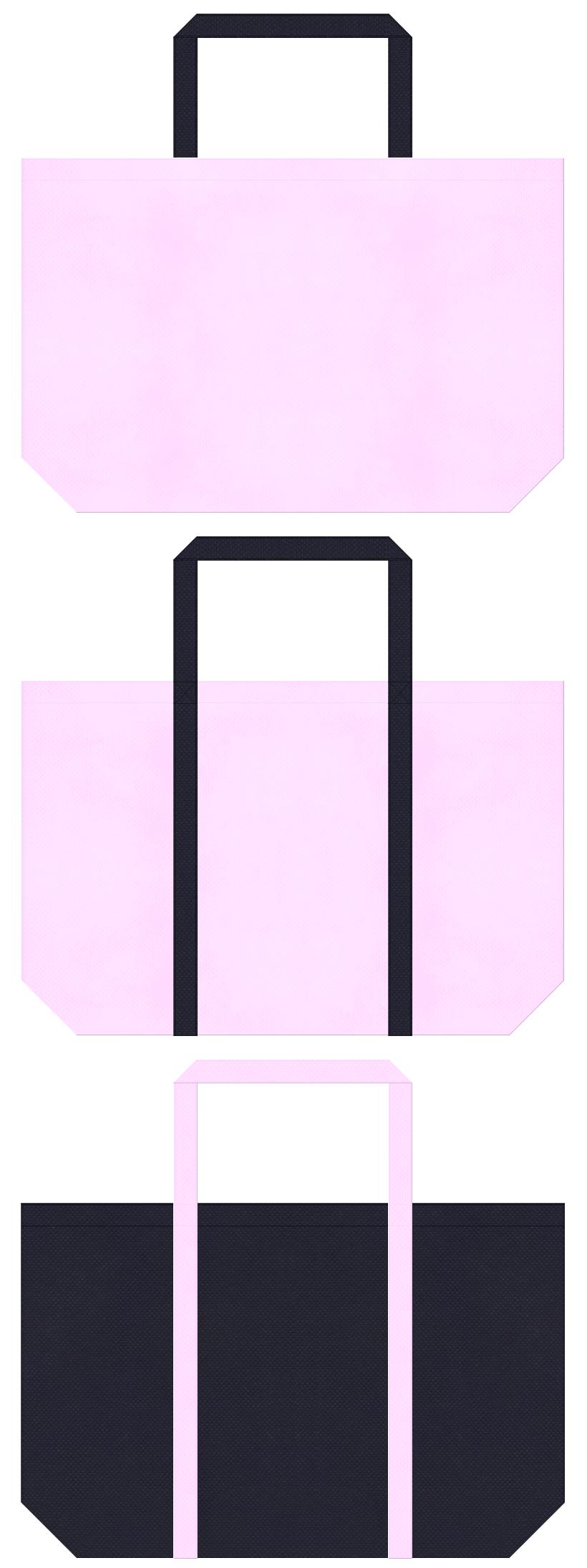 明るいピンク色と濃紺色の不織布バッグデザイン。女子制服・ユニフォームのショッピングバッグにお奨めです。