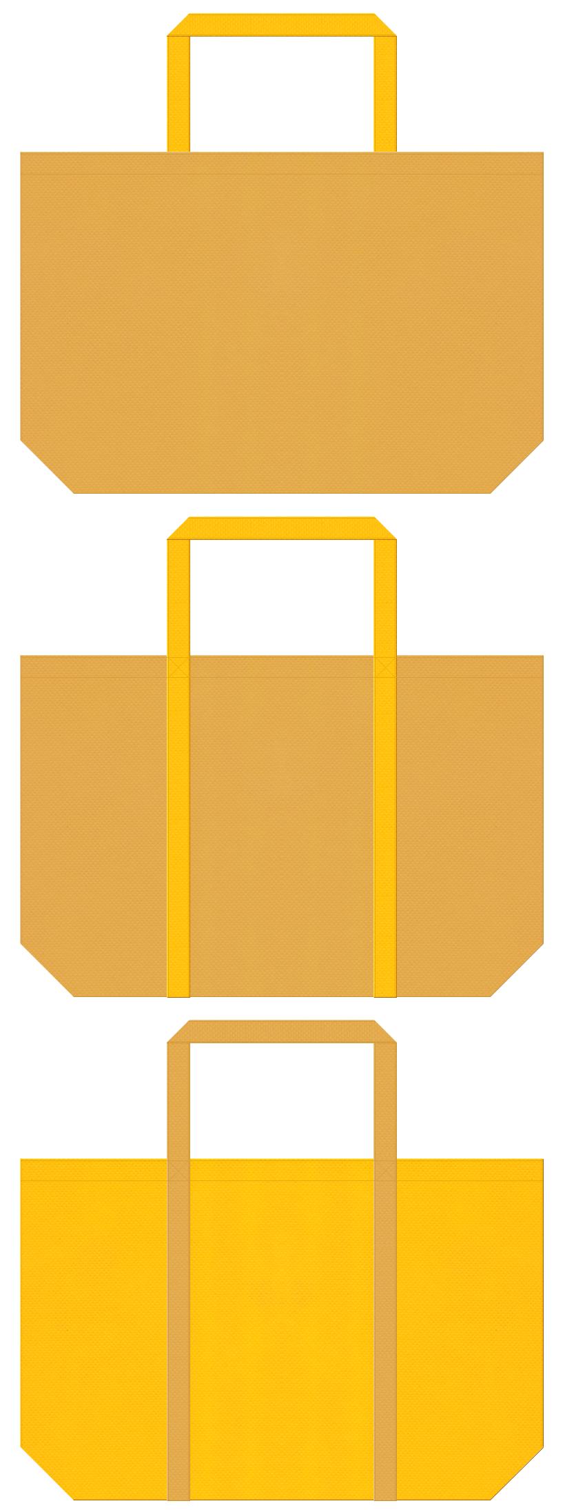 黄土色と黄色の不織布ショッピングバッグデザイン。マロンケーキ風の配色です。
