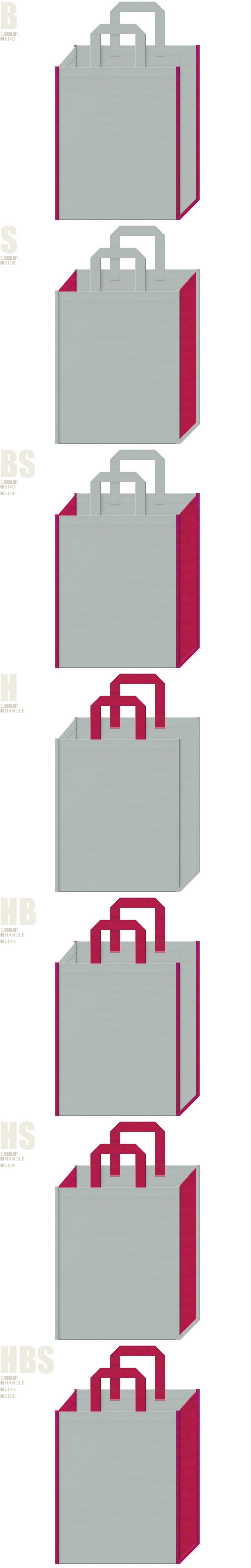 グレー色と濃いピンク色-7パターンの不織布トートバッグ配色デザイン例:ロボット・ラジコン・ホビーにお奨めです。