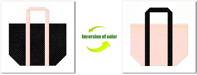 不織布No.9ブラックと不織布No.26ライトピンクの組み合わせの不織布バッグ