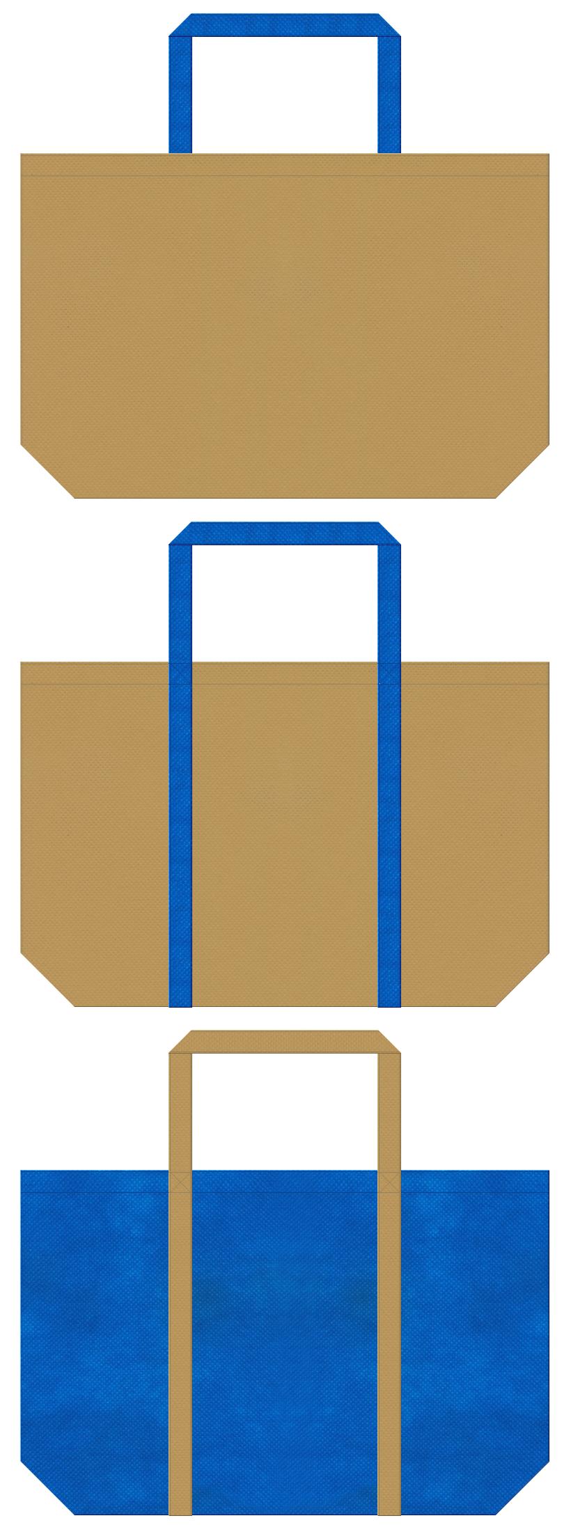 不織布ショッピングバッグのデザイン:不織布カラーNo.23ブラウンゴールドとNo.22スカイブルーの組み合わせ
