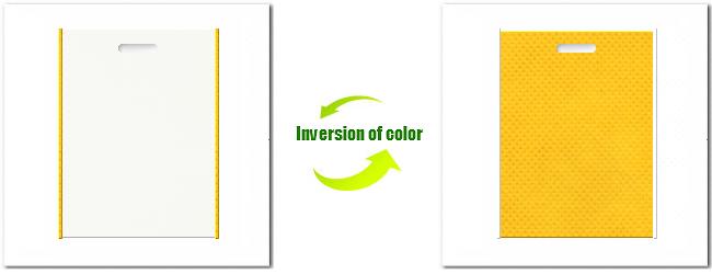不織布小判抜き袋:No.12オフホワイトとNo.4パンプキンイエローの組み合わせ