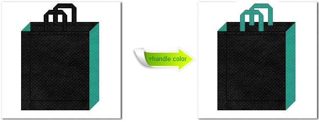 不織布No.9ブラックと不織布No.31ライムグリーンの組み合わせのトートバッグ