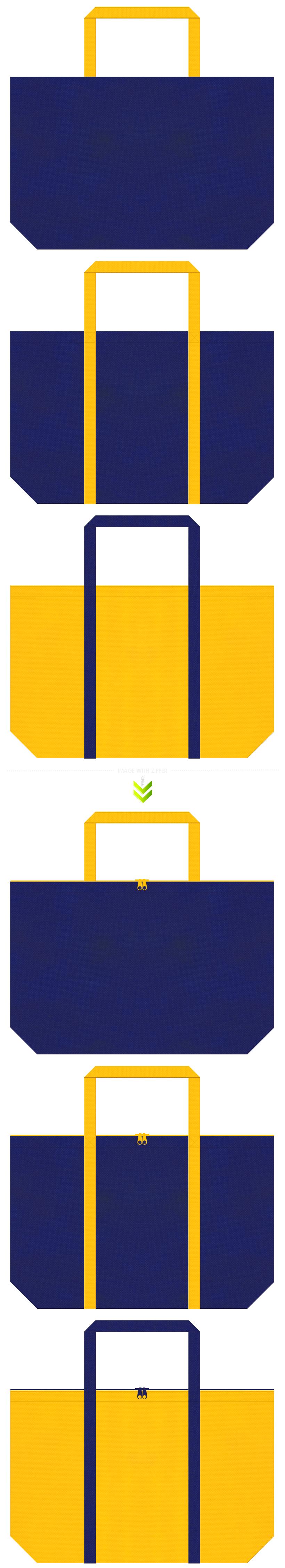 明るい紺色と黄色の不織布エコバッグのデザイン。電気、ロボットイベントのバッグノベルティにお奨めのコーデ。