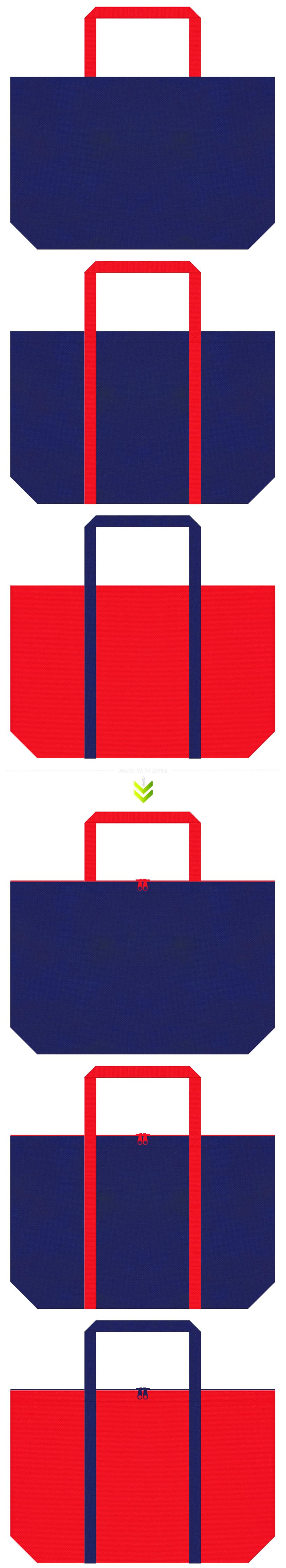 明るい紺色と赤色の不織布エコバッグのデザイン。花火大会・金魚すくい・縁日屋台等の夏祭りのイメージにお奨めの配色です。