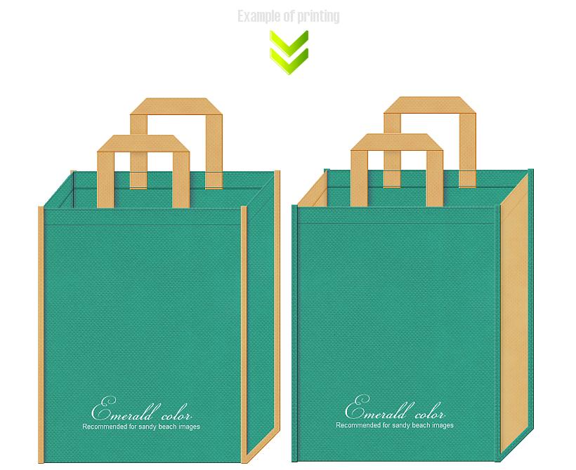 不織布バッグのデザイン:青緑色の不織布に白色の印刷