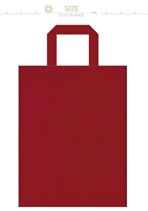 エンジ色の不織布バッグにお奨めのイメージ:プラム・葡萄・緞帳・絨毯・ワインボトル・ソファー・ハイヒール・ネイル