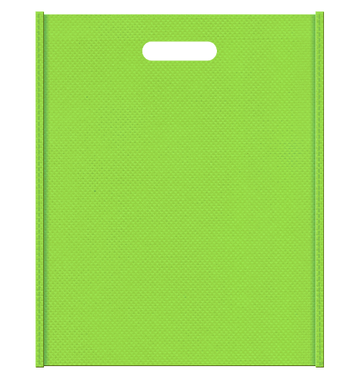 新緑季節の展示会に最適!黄緑色の不織布バッグ小判抜き