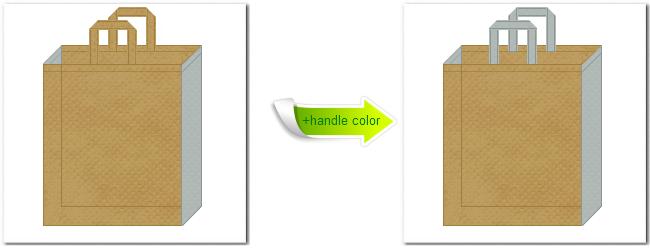 不織布No.23ブラウンゴールドと不織布No.2ライトグレーの組み合わせのトートバッグ