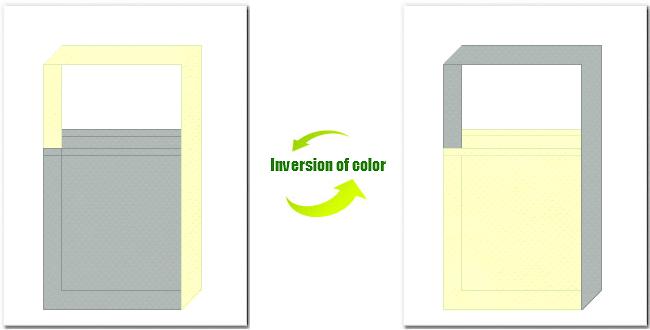 グレー色と薄黄色の不織布ショルダーバッグのデザイン:照明器具の展示会用バッグにお奨めの配色です。