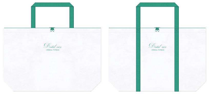 白色と青緑色の不織布バッグデザイン例:歯科医療機器の展示会用バッグ