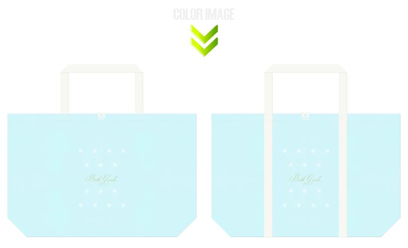 水色とオフホワイト色の不織布バッグデザイン:バス用品のショッピングバッグ