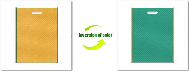 不織布小判抜き袋:No.36シャンパーニュとNo.31ライムグリーンの組み合わせ