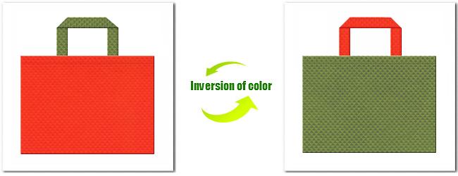 不織布No.1オレンジと不織布No.34グラスグリーンの組み合わせ