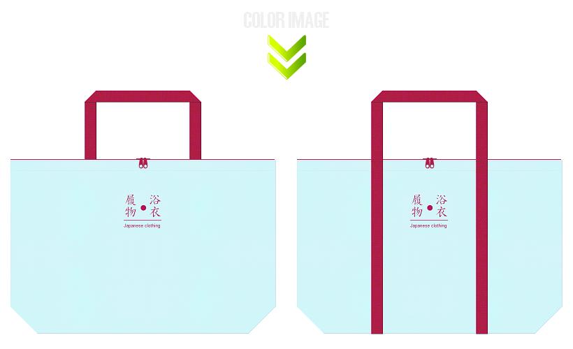 水色と濃いピンク色の不織布バッグデザイン:夏浴衣のショッピングバッグ