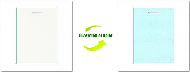 不織布小判抜き袋:No.12オフホワイトとNo.30水色の組み合わせ
