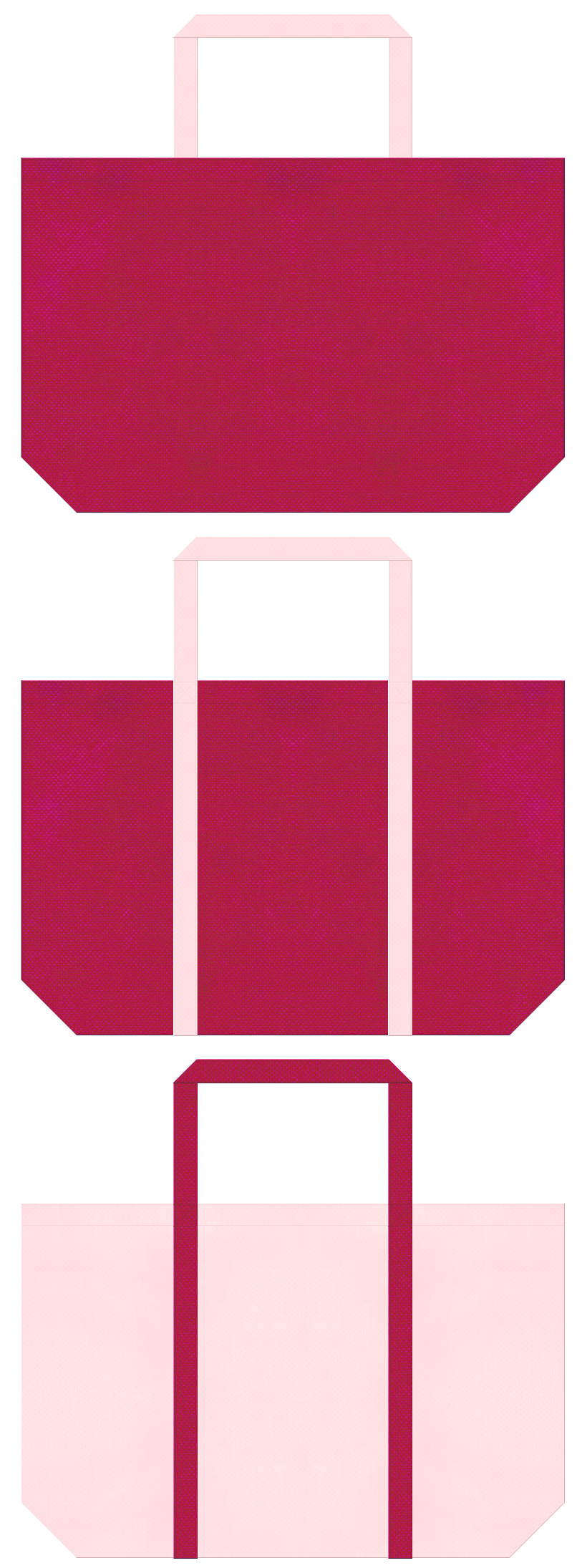 病院・医療施設・看護士研修・アニメ・ゲーム・テーマパーク・マーメイド・桜・イチゴミルク・プリンセス・ハート・キャンディー・ドリーミー・ファンシー・ガーリーデザイン・ひな祭り・母の日・お正月・福袋にお奨めの不織布バッグデザイン:濃いピンク色と桜色のコーデ