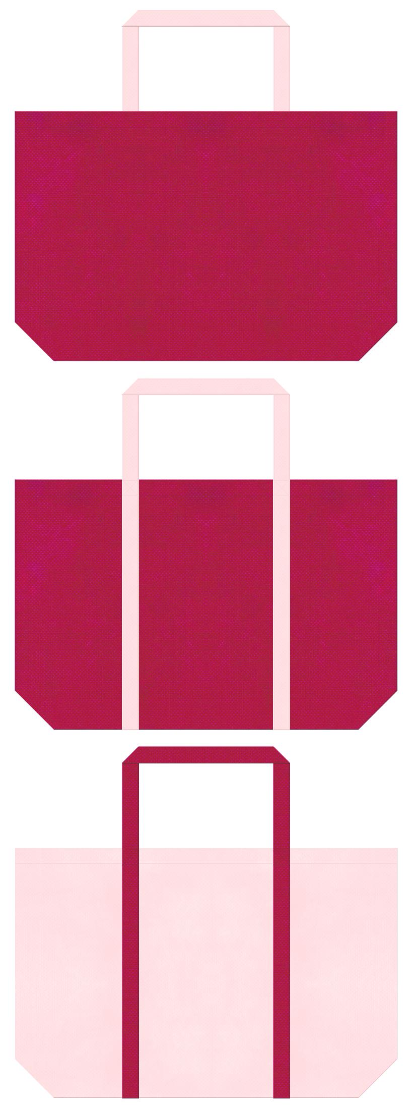 病院・医療施設・看護士研修・アニメ・ゲーム・テーマパーク・マーメイド・桜・イチゴミルク・プリンセス・ハート・キャンディー・ドリーミー・ファンシー・ひな祭り・母の日・お正月・福袋・ガーリーデザインのショッピングバッグにお奨めの不織布バッグデザイン:濃いピンク色と桜色のコーデ
