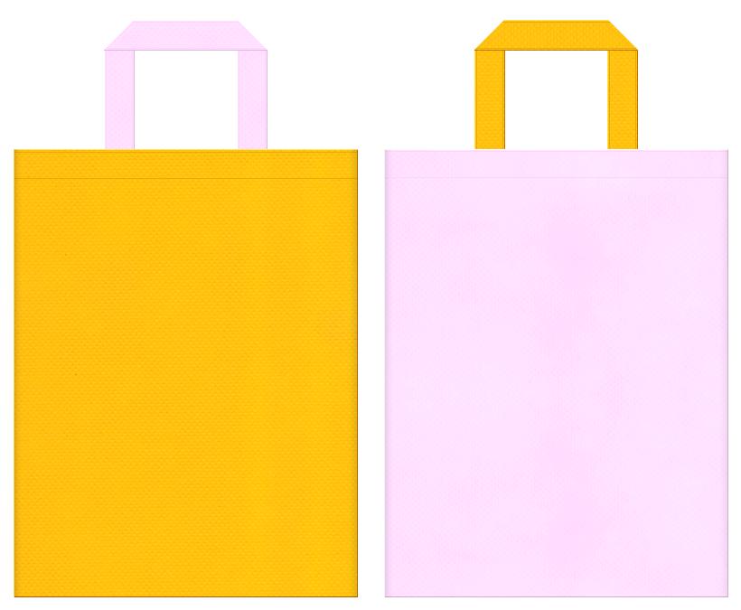 絵本・おとぎ話・エンジェル・プリンセス・おもちゃの兵隊・楽団・テーマパーク・通園バッグ・キッズイベントにお奨めの不織布バッグデザイン:黄色と明るいピンク色のコーディネート