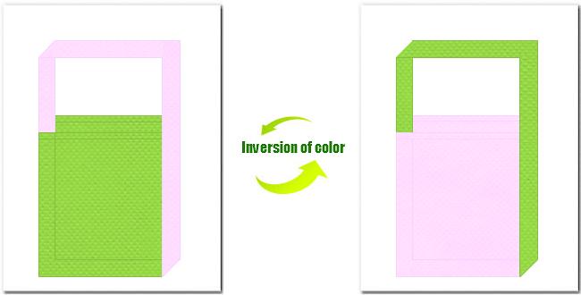 黄緑色と明ピンク色の不織布ショルダーバッグのデザイン:紫陽花風の配色で和風柄にお奨めです。
