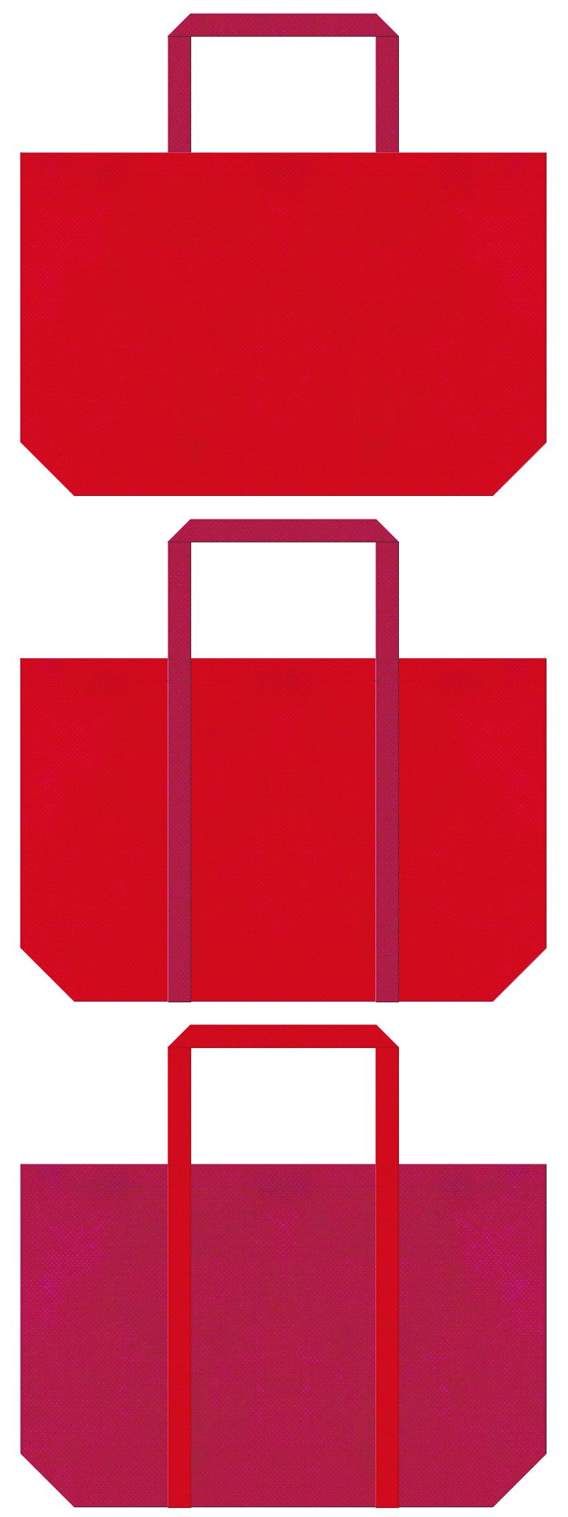 不織布ショッピングバッグのデザイン:紅色と濃いピンク色のコーデ