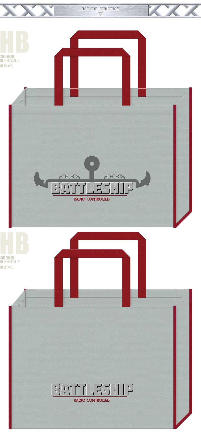 グレー色とエンジ色の不織布バッグデザイン:プラモデル・模型・ラジコン・ホビーの展示会用バッグ