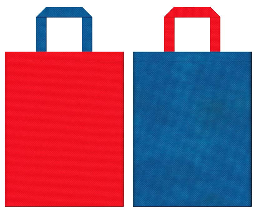 テーマパーク・おもちゃ・キッズイベントにお奨めの不織布バッグデザイン:赤色と青色のコーディネート