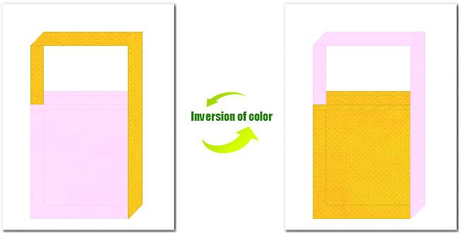 明ピンク色と黄色の不織布ショルダーバッグのデザイン