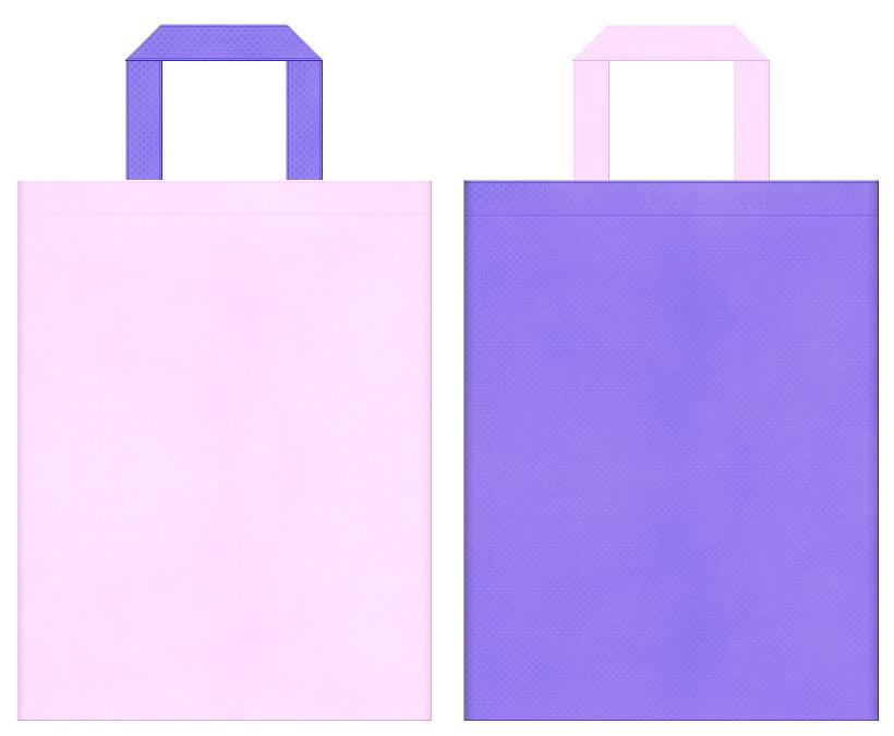保育・福祉・介護・医療・ドリーミー・プリティー・ファンシー・プリンセス・マーメイド・パステルカラー・ガーリーデザインにお奨めの不織布バッグデザイン:パステルピンク色と薄紫色のコーディネート