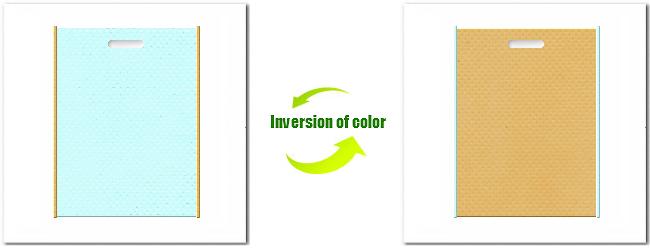 不織布小判抜き袋:No.30水色とNo.8ライトサンディーブラウンの組み合わせ