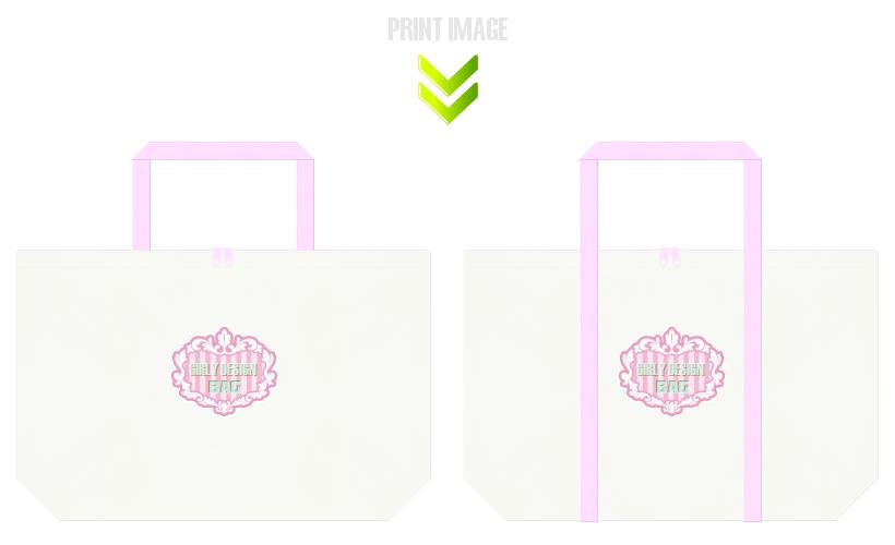 オフホワイト色と明るいピンク色の不織布ショッピングバッグのコーデ:結婚式場・婚礼用品にお奨めの配色です。