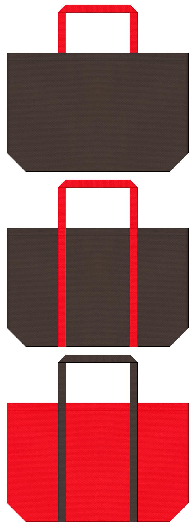 暖炉・ストーブ・暖房器具・トナカイ・クリスマスのショッピングバッグにお奨めの不織布バッグデザイン:こげ茶色と赤色のコーデ